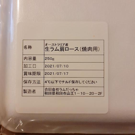 f:id:orange-3kh:20210726151113j:plain