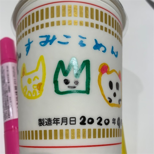 f:id:orange-tea7:20200921080631j:image