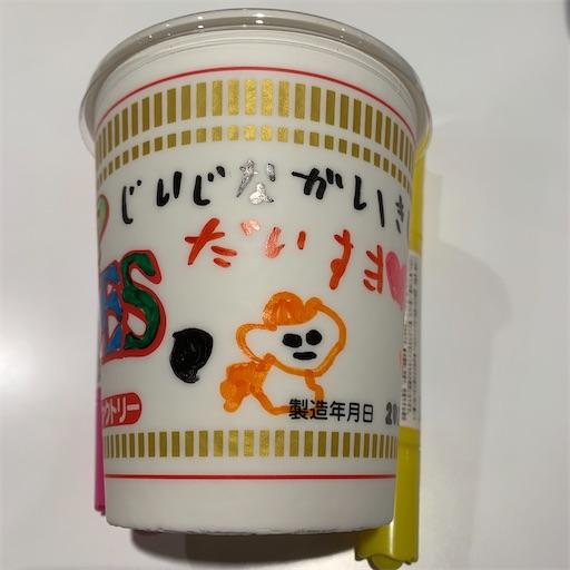 f:id:orange-tea7:20200921080655j:image