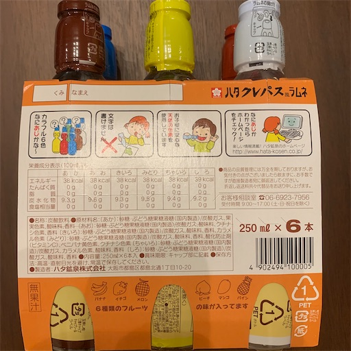 f:id:orange-tea7:20201007190355j:image
