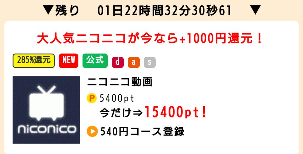 f:id:orange2015:20160919085645p:plain