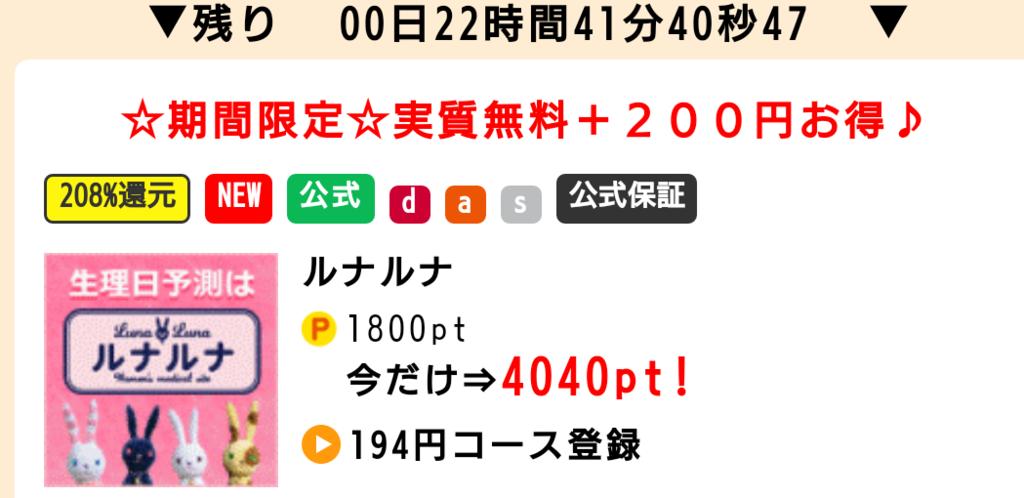 f:id:orange2015:20160919085921p:plain