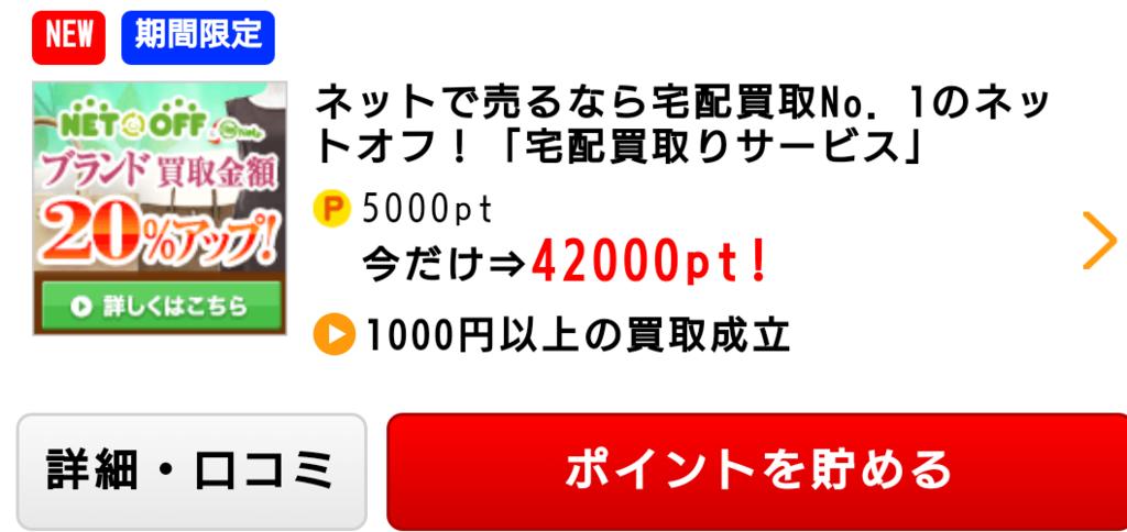 f:id:orange2015:20160920080746p:plain