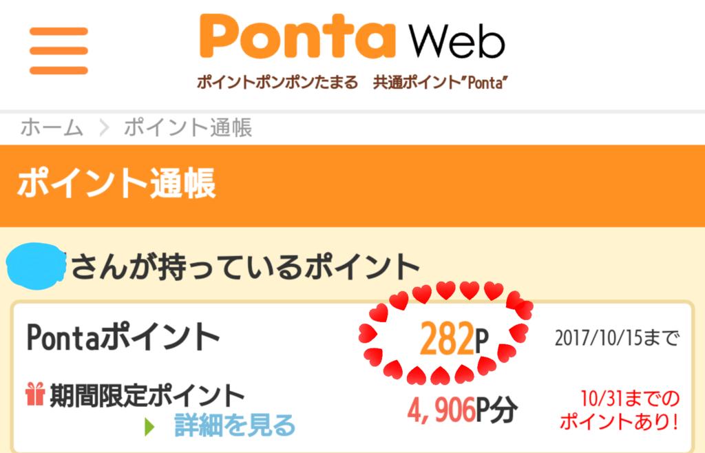 f:id:orange2015:20161016011711p:plain