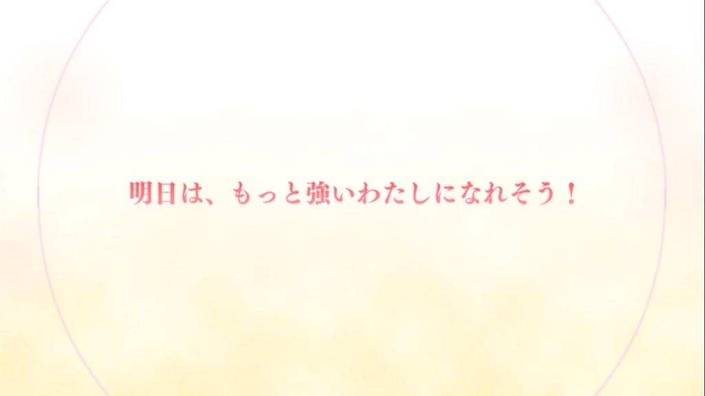 f:id:orange2018:20180720152420j:plain