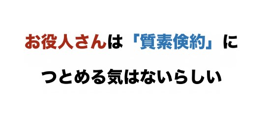 f:id:orange345:20181107101706j:plain
