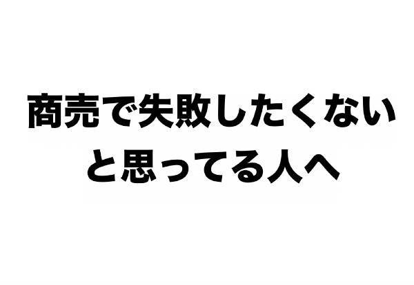 f:id:orange345:20190321220105j:plain
