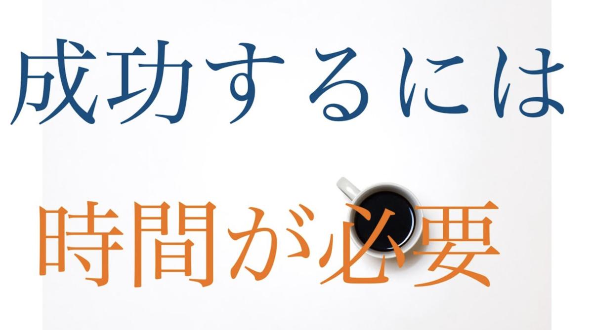 f:id:orange345:20200601180436p:plain