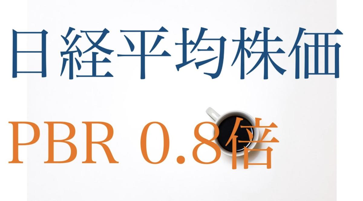 f:id:orange345:20200601181028p:plain