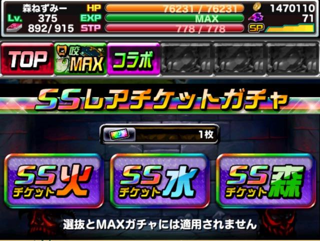 f:id:orange3895:20171129193140j:plain