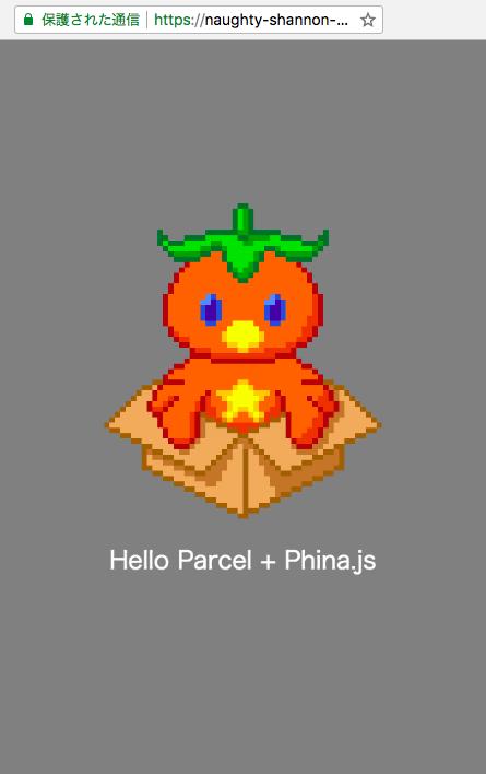 f:id:orange634:20181113005038p:plain