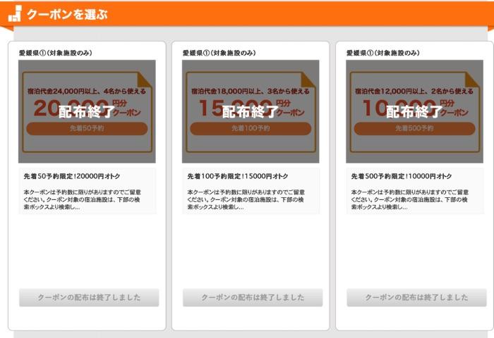 f:id:orange_candy_08:20200727163301j:plain