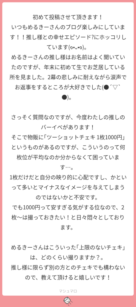 f:id:orange_gate:20190213122957p:plain