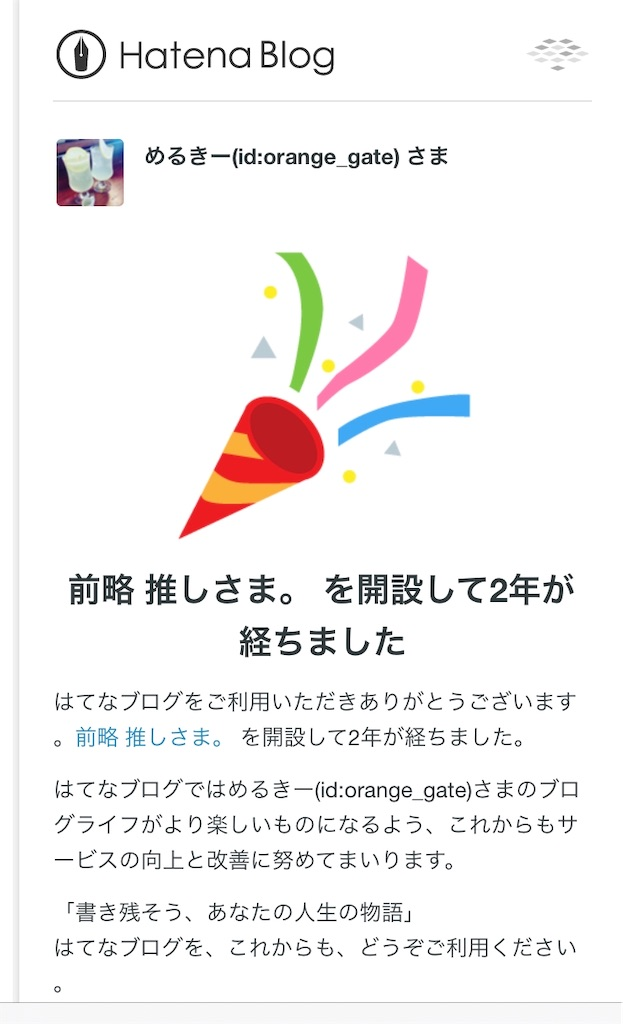f:id:orange_gate:20200727180725j:image