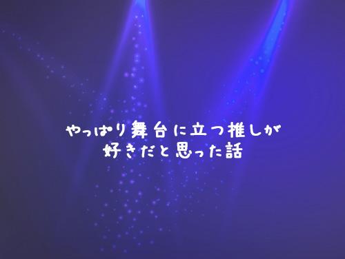 f:id:orange_gate:20210119153820j:plain