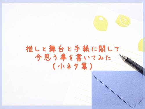 f:id:orange_gate:20210203112902j:plain