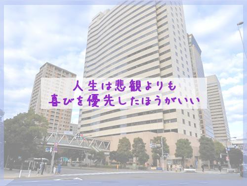 f:id:orange_gate:20210222103839j:plain