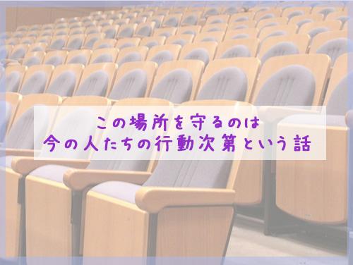 f:id:orange_gate:20210308125128j:plain