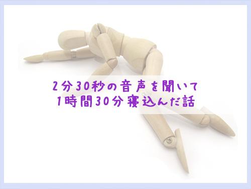 f:id:orange_gate:20210316110101j:plain