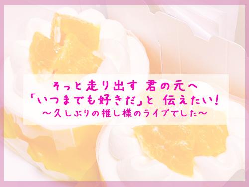 f:id:orange_gate:20210401172337j:plain