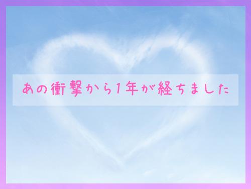 f:id:orange_gate:20210416102703j:plain