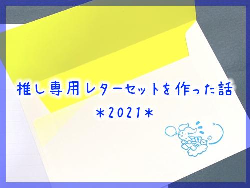 f:id:orange_gate:20210602161656p:plain