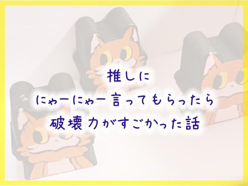 f:id:orange_gate:20210616103222j:plain