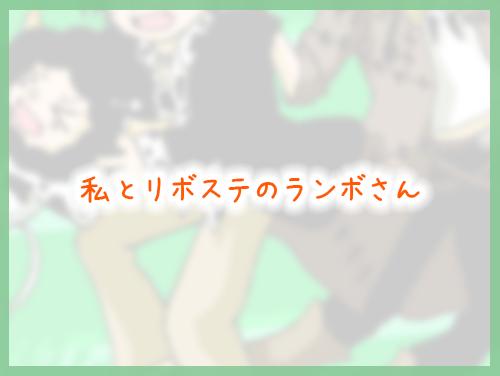 f:id:orange_gate:20210816131536j:plain