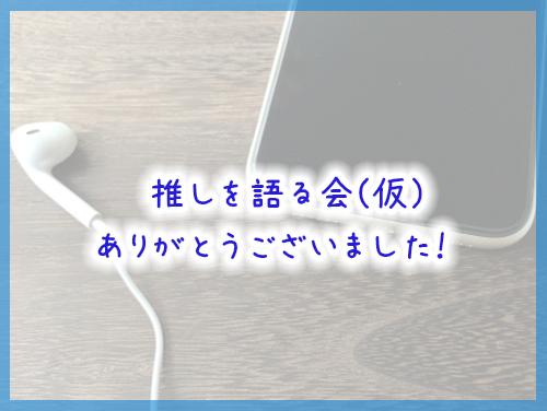 f:id:orange_gate:20210823110848j:plain