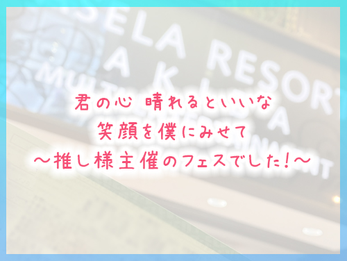 f:id:orange_gate:20210908144848j:plain