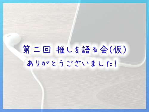 f:id:orange_gate:20210927114328j:plain