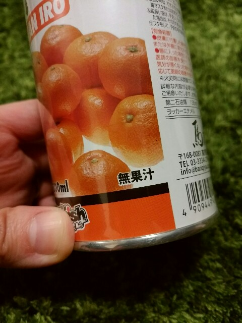 f:id:orange_mikan200:20161120205329j:image