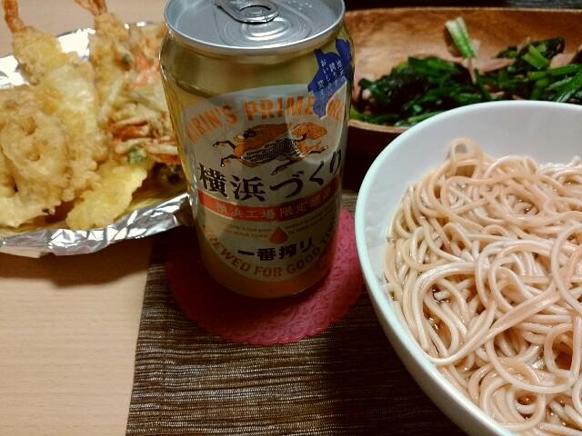 f:id:orange_mikan200:20161231195621j:image