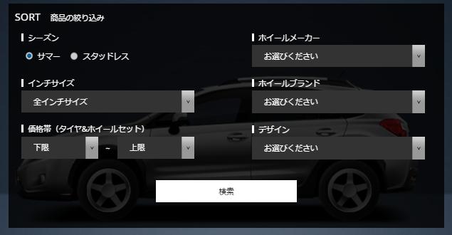 f:id:orange_mikan200:20170408192835p:plain