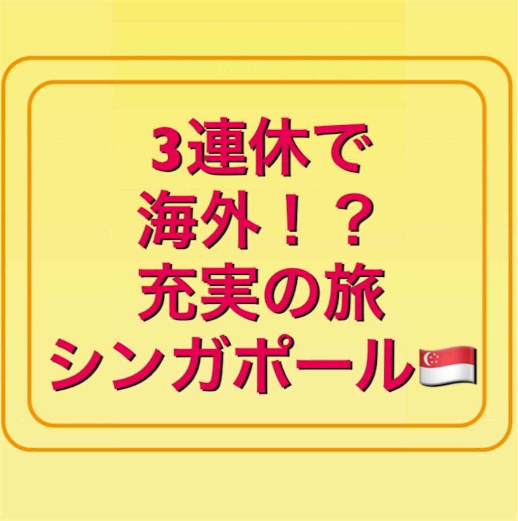 f:id:orange_x:20190419085310j:image