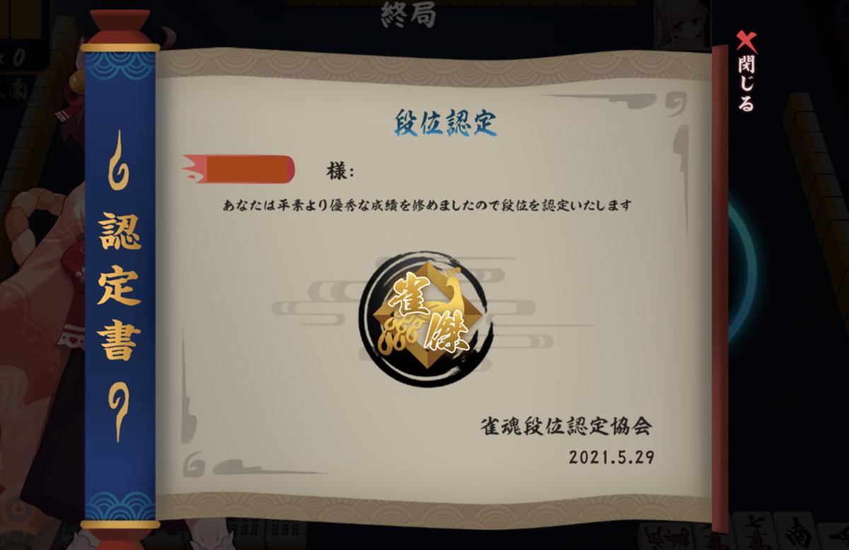 f:id:orange_zx:20210610215457p:plain