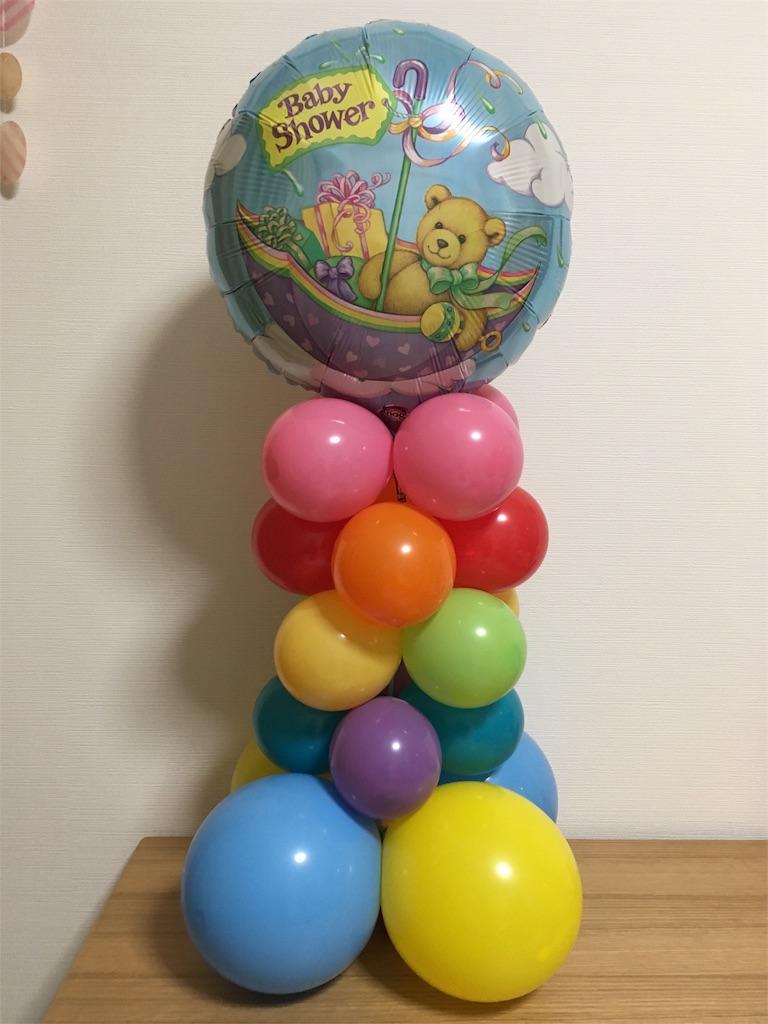 f:id:orangeballoon30:20160811221229j:image