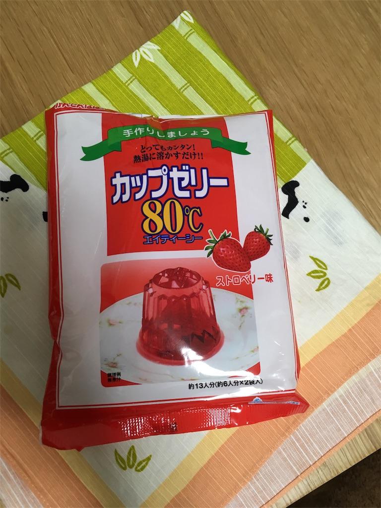 f:id:orangeballoon30:20161210201139j:image