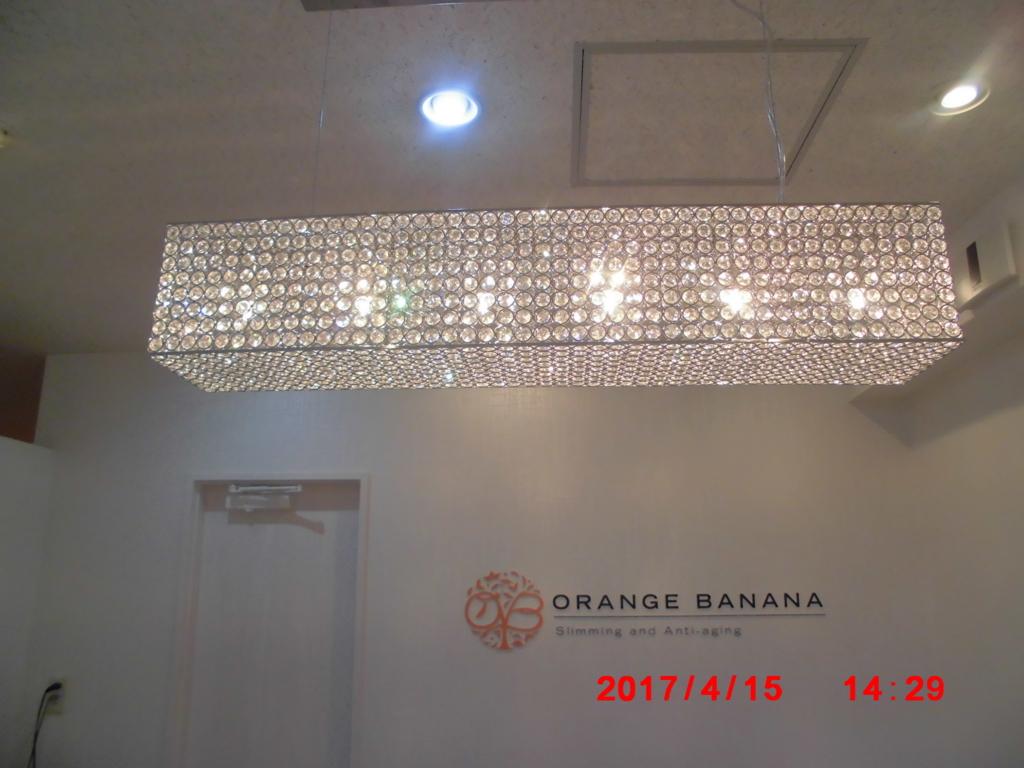 f:id:orangebanana_niigata:20170415142827j:plain