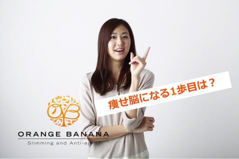 f:id:orangebanana_niigata:20170502123006j:plain