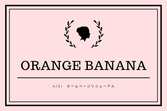 f:id:orangebanana_niigata:20190420150904j:plain