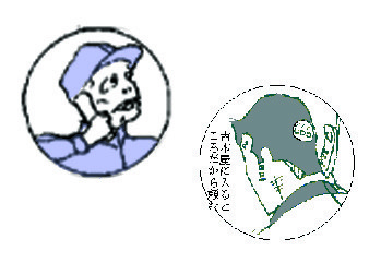 20121011195856