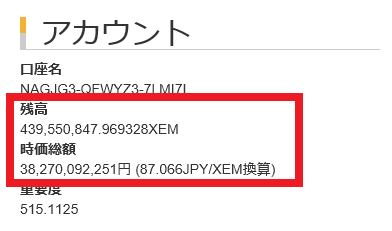 f:id:orangeitems:20180201104052p:plain