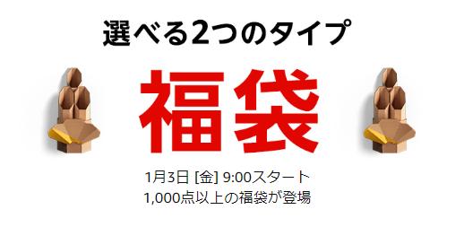 f:id:orangeitems:20200102122026p:plain