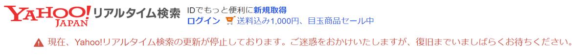 f:id:orangeitems:20201016080722p:plain