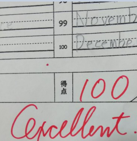 英語の単語テスト100点だった