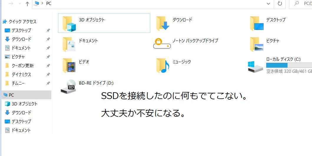 f:id:orangekiiro:20210825082845p:plain
