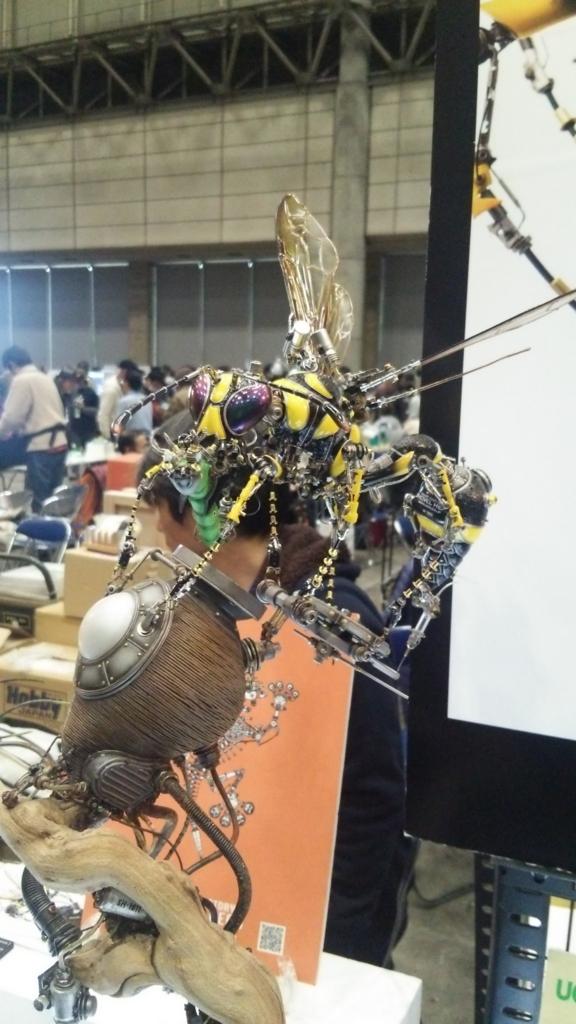 f:id:orangekujira:20170219231803j:plain