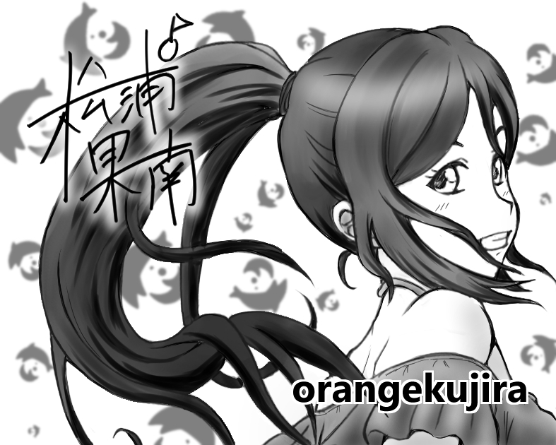 f:id:orangekujira:20180403005115j:plain