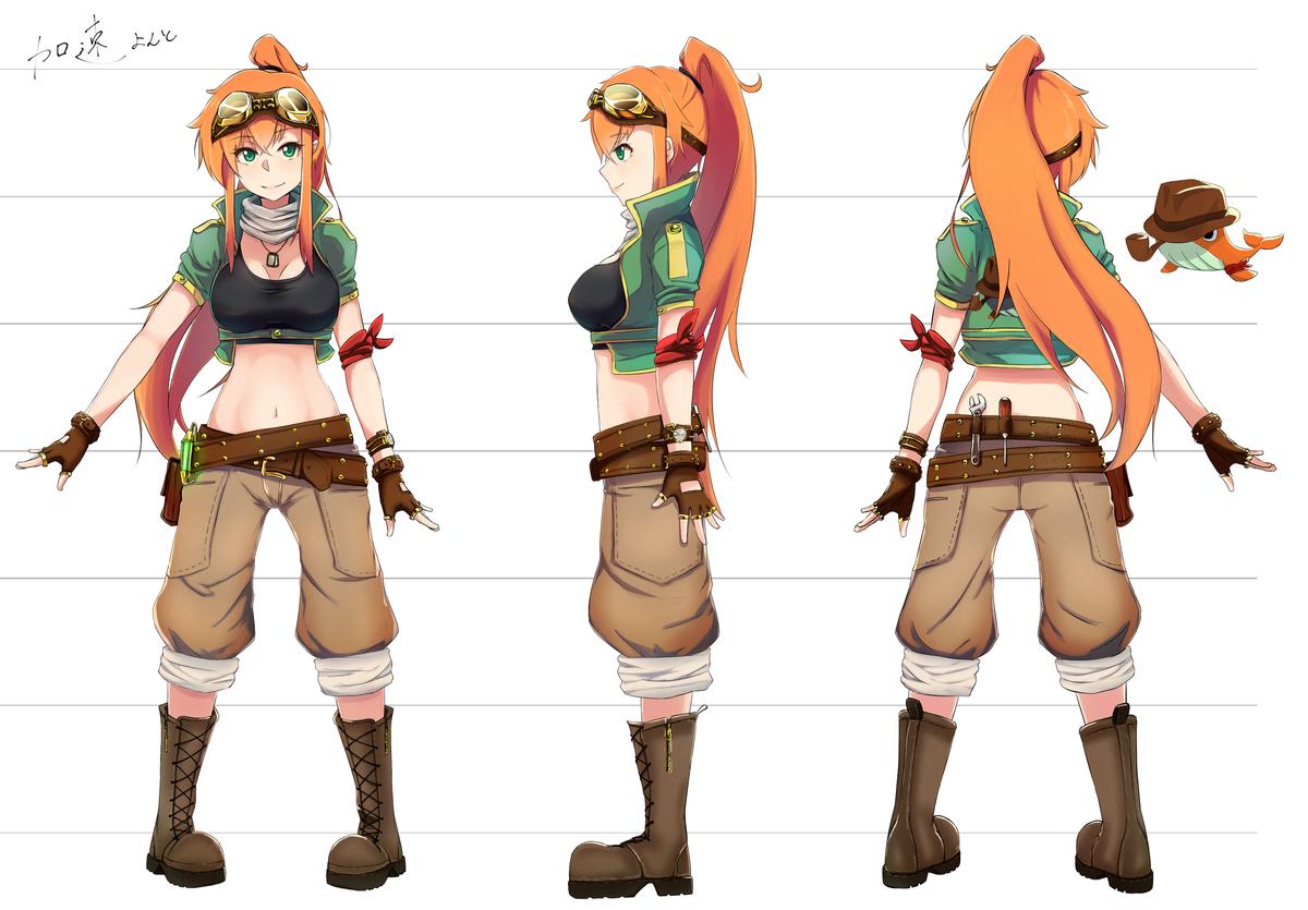 f:id:orangekujira:20200724172222j:plain